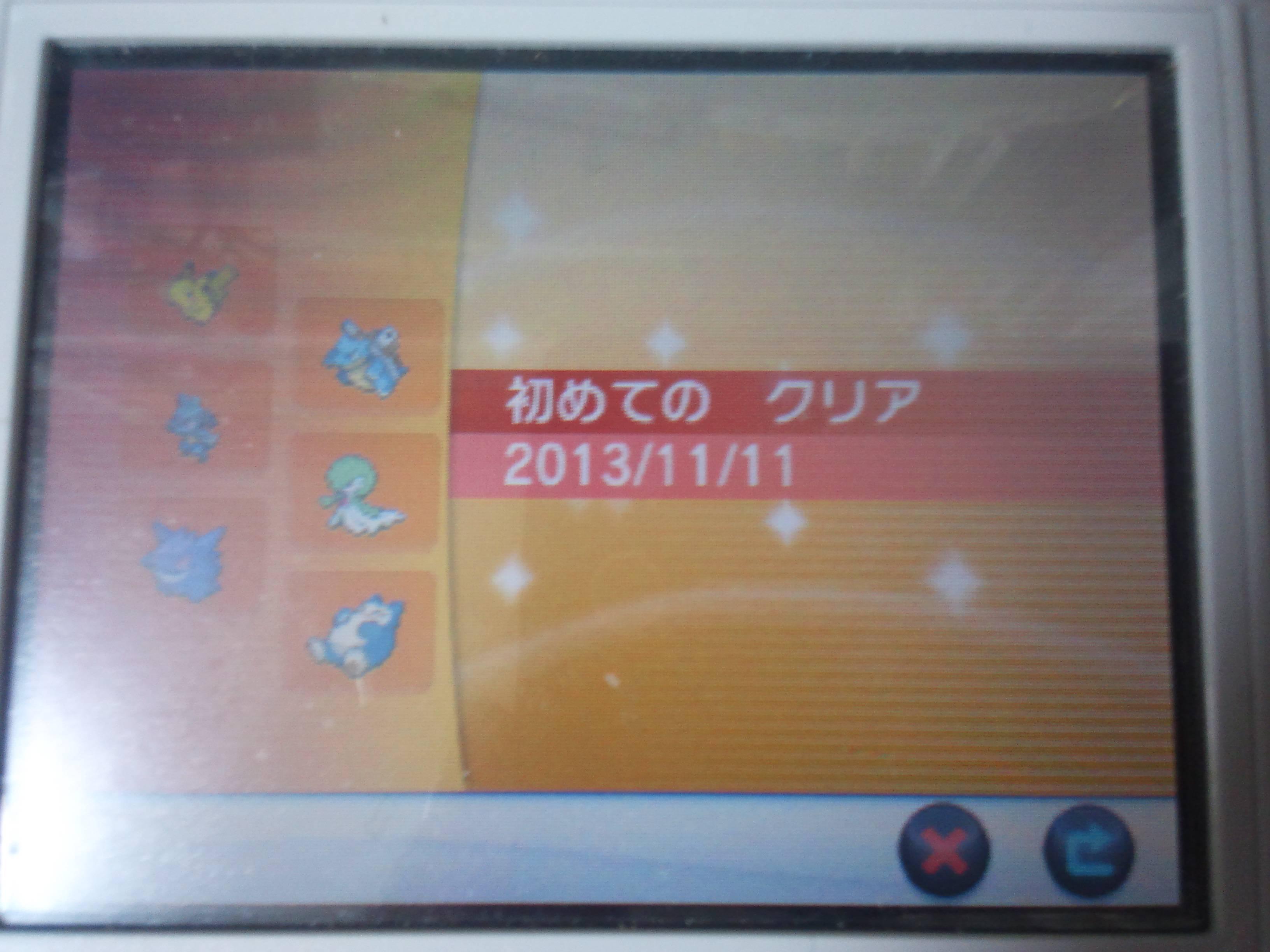 2013-12-22 22.46.06.jpg