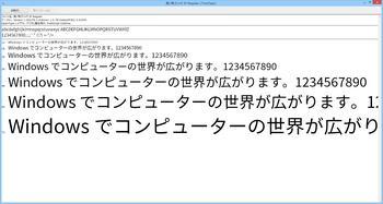 スクリーンショット 2014-08-02 00.27.07.png